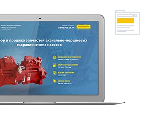 Продвижение и разработка сайтов екатеринбург программные обеспечения для создания личных сайтов